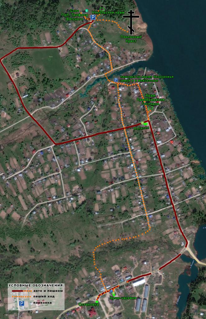 Карта-схема проезда и прохода